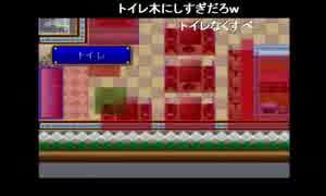 【ch】うんこちゃん『ザ・ファミレス』Par