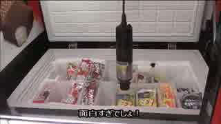 アメリカの食卓 382 アメリカの斬新なアイス自販機 part2