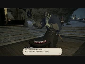 【FF14】ふぁらの紀行録 木工師Lv1~5