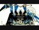黒田アルバム曲のおいしいところ集めてみたよ【クロスフェード】