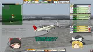 【ゆっくり実況】 ゆっくりが航空管制官になるようです Part26