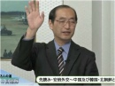 防人の道 今日の自衛隊 - 平成26年11月12日号