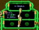 スーパー マリオ RPG 普通にプレイ Part2