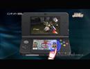 『戦国無双 Chronicle 3』 プロモーションムービー(ニンテンドー3DS)