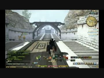 【FF14】忍への道【Part4】