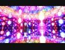 【MMDステージ配布】シャンデリア空間ドームをぐるっと一周