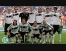 ドイツ代表 ゴール集 2005-2010