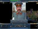CIVILIZATION IV BtS Earth Mapプレイ動画 ~第6回~