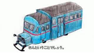 迷列車で行こう 北海道編10 ~北海道一の迷会社? 根室拓殖鉄道~