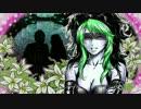 魔族姉妹のMinecraft~Evilcraft~part11