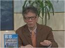 【錦織圭】ATPツアー・ファイナル、ベスト4進出なるか[桜H26...