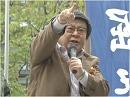 【民間防衛】11.11 尖閣諸島実効支配妨害・水産庁前緊急国民行動[桜H26/11/12]