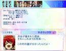 人狼の☆プリンスさまっ♪SP2-2