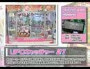 セガ UFOキャッチャー21/サウンド集(更新版)