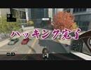 【WATCH DOGS】オンラインオンリーで字幕プレイ:34【ウォッチドッグス】 thumbnail