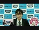 BEMANI生放送(仮)第59回 - リフレク新情報紹介! thumbnail