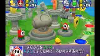 【実況】 歴代マリオパーティ祭り part23