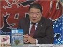 【人権侵害糾弾】11.18 許すまじ!「反日