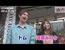 ツキイチ~優良ホールを攻略セヨ!!~ 第11話(1/5)