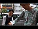 NO LIMIT -ノーリミット- 第80話(1/4)