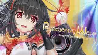 【秋季例大祭】Reactionary Wave -Amateras Records Remixes Vol.3-【クロスフェード】 thumbnail