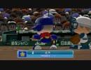 【実況プレイ】春夏連覇を目指して栄冠ナイン part12【パワプロ2014】