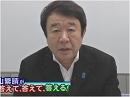 【青山繁晴】解散総選挙とレジームチェンジの可能性、宣伝戦とロビイス...
