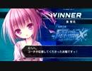 電撃文庫FightingCrimax 湊智花(もっかん)新規ストーリー
