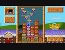 コズモギャング・ザ・パズル 100面モードをプレイpart5