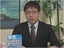 【解散総選挙】消費税再増税推進派のマジノライン崩壊[桜H26/11/14]