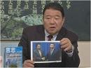 【直言極言】APEC・日中会談・尖閣・総選