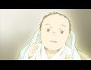 蟲師 続章 第15話「光の緒(ひかりのお)」