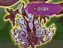 【かくりよの門】信濃龍神戦BGM