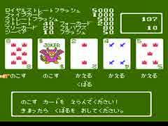 【FC版】ドラクエ4 いろいろやろうぜ字幕プレイ その12