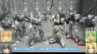 クロスボーンガンダムX1 Ez-SR+EA Gアルケイン ゆっくりプラモ動画
