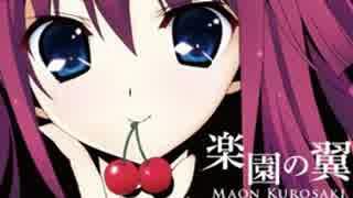 NHKの教育番組でエロゲ原作のアニメのOP曲が流れた件