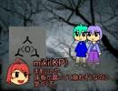 【TRPG】mikiちゃんがGMするクトゥルフTRPG 第3回【トークロイド】
