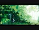 【東方自作アレンジ】閉ざされた浮遊幻想【衛星トリフネ】
