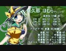 クトゥルフ神話TRPG -きさらぎ駅- Part2