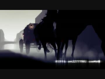 [AP Hetalia MMD] ATEH riding a horse [Run and sing]