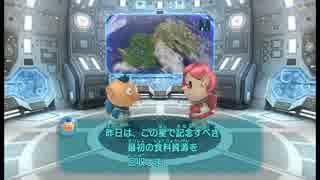 【ピクミン3】1匹死んだら即リセット!初