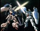 機動戦士ガンダム 0083 STARDUST MEMORY 『THE WINNER』