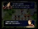 暁の女神(ハードモードプレイ) 第三部序章(2/4)