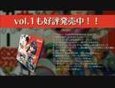 【#俺的ボカロ曲ロックカバー祭 vol2】全曲PV【DJシーザー】