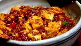簡単に作れる麻婆豆腐【俺のレシピ】