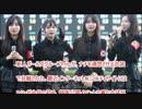 【K-POP】 韓国新人グループがナチスを連想させる衣装