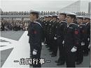 【南極観測】砕氷艦「しらせ」出国行事[桜H26/11/17]
