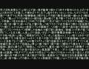 [Aviutl]文字コードずらしスクリプト(シャッフルレター)(R)