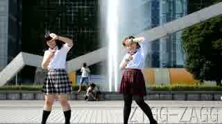 【まりぽちゃ△】 ZIGG-ZAGG 踊ってみた