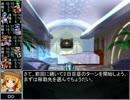 【東方卓遊戯】 お嬢と五人の奇人達 5-5